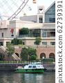 港区未来区 62739391