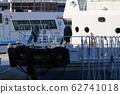 船 62741018