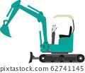 挖掘機 62741145