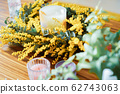 Mimosa candle wreath 62743063