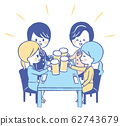 Drinking party, banquet, toast with beer, illustration 62743679