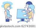 面試業務現場求職插畫 62743681