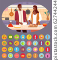 Man and Woman Cooking Together, Icons of Products 62744244