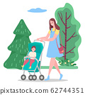 Family Leisure of Mom Walking with Baby Vector 62744351
