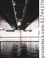 Under the bridge 62744370