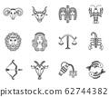 Twelve Astrological Signs, Symbols of Zodiacs 62744382