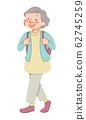 帶著微笑行走的祖母的插圖 62745259