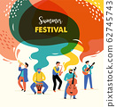 Summer fest, concept of live music festival, jazz and rock, food street fair, event poster and 62745743