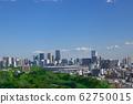 Tokyo Olympic Stadium New National Stadium 62750015