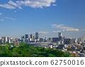 Tokyo Olympic Stadium New National Stadium 62750016