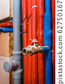 central heating and hot water pipes in the house 62750167