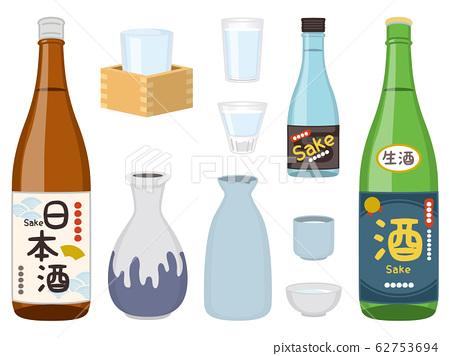 Sake set 62753694
