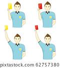 카드를 제시 심판 62757380