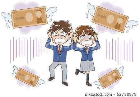 高中女生学校的女孩学校男孩漫画动漫人物插图 62758979