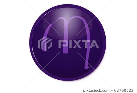12星座紫色圖標:矢量圖:天蠍座 62760322