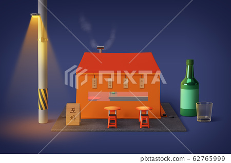 3D Shop Building with Food at the Top Isometric 017 62765999