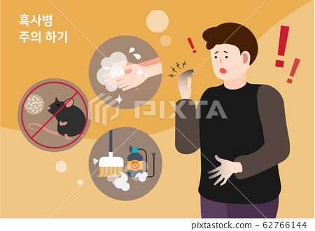 Animal diseases and pest control by viruses concept illustration 007 62766144
