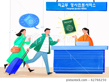 Airplane passenger service with air travel concept illustration 015 62766250