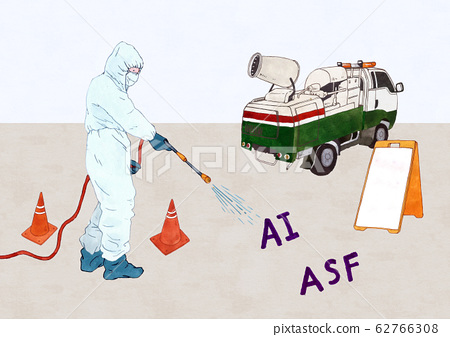 Animal diseases and pest control by viruses concept illustration 007 62766308