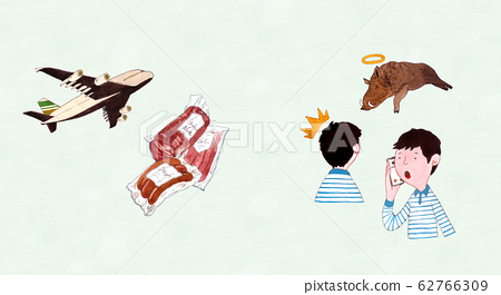 Animal diseases and pest control by viruses concept illustration 005 62766309