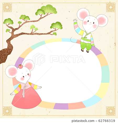Happy New Year 2020 greeting card, banner template with rat illustration 008 62766319