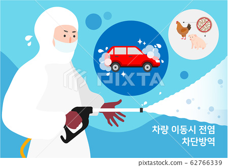 Animal diseases and pest control by viruses concept illustration 003 62766339