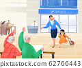 Airplane passenger service with air travel concept illustration 003 62766443