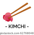 Kimchi Spicy Korean Food, Asian Cuisine Vector 62768048