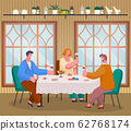 Friends Meeting at Home with Cake and Wine Vector 62768174