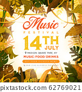 Summer Festival Poster With Tropical Leaves 62769021