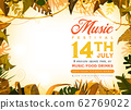 Summer Festival Poster With Tropical Leaves 62769022