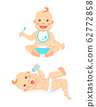 Baby Milestones 6 to 12 Months Eating or Drinking 62772858