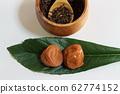 梅越&三年级茶 62774152