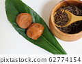 梅越&三年级茶 62774154