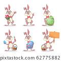 Happy Easter. Funny cartoon rabbit, set 62775882