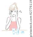 应用乳液的女人 62776119