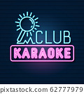 Karaoke Bar Neon Signboard. Led Neon Light Sign 62777979