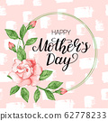 Happy Mother's Day card 62778233