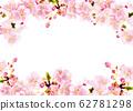 櫻桃樹框架 62781298