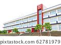 學校建築 62781979