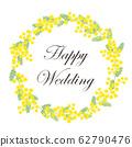 快乐婚礼海报 62790476
