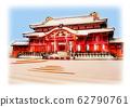 Shuri Castle 62790761