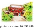 Tsuruoka Hachimangu Shrine 62790786