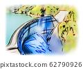 Kurobe Dam 62790926