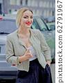 Stylish fashion portrait of blonde woman. 62791967