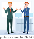 Business men Office cartoon characters. Standing persons. Business People at morning meeting. Illustration vector of discussion and talk, Board background. 62792343