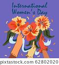 International Women's Day, Illustration of Happy 62802020