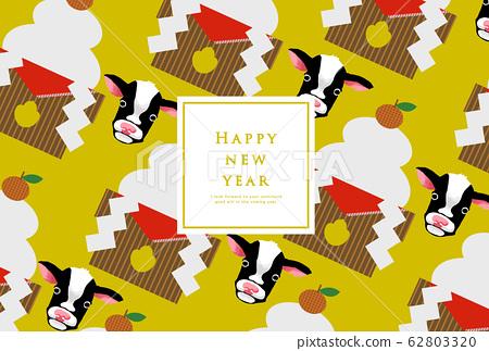 2021新年賀卡模板新年快樂新年賀卡牛年牛年牛年2021 2021 62803320