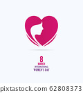 Womens Day poster design, Heart shape with girl 62808373