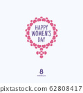 Happy Womens Day cheerful lettering with frame 62808417